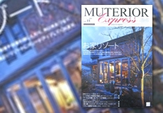 MUTERIOR Express