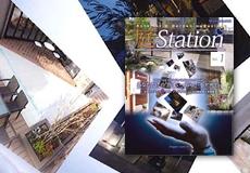 庭Station