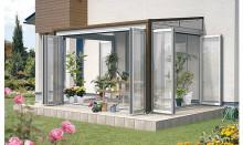 $ガーデン&エクステリア 設計・施工