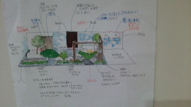 DSC_0959