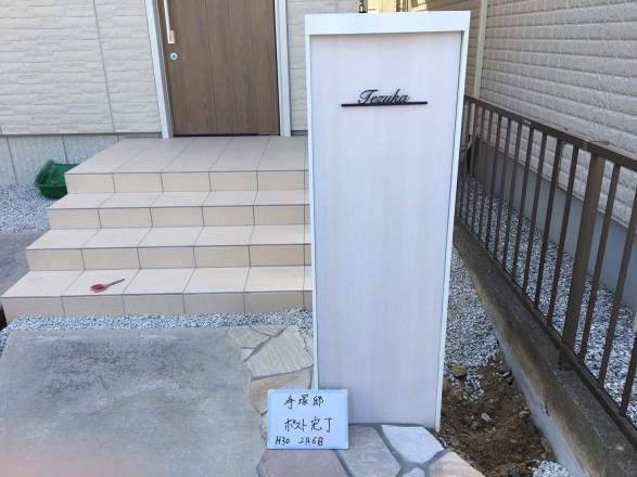 機能門柱完成 (2)