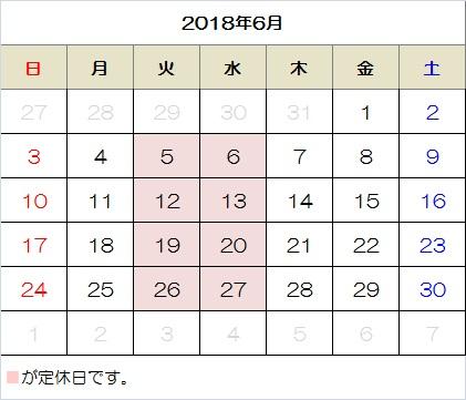 2018年06月カレンダー