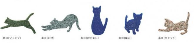 デザインビーズ 猫