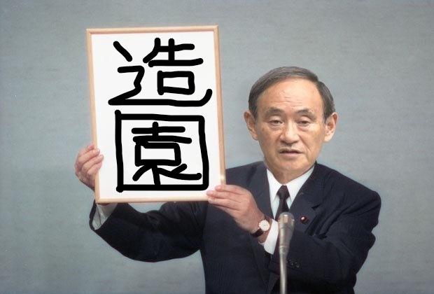 新元号_LI