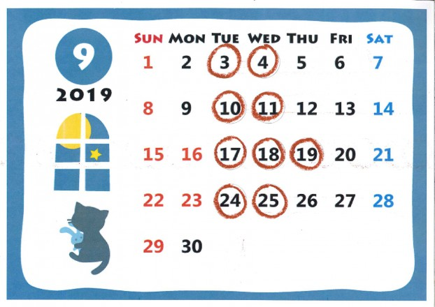 9月カレンダー_pages-to-jpg-0001