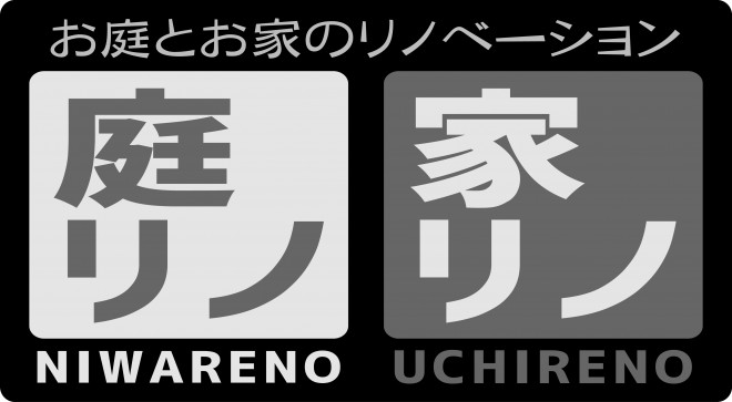 リノベーションロゴ