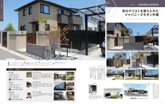 style01_R