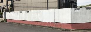 リガーデン工事PART1(ブロック塀等撤去改修事業補助金制度)津市対象